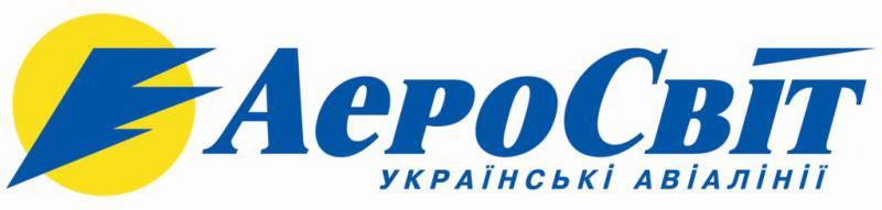 Москва Уральск авиабилеты от 5972 руб расписание